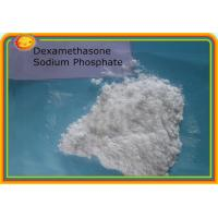 Buy cheap Dexamethasone Sodium Phosphate 2392-39-4, 55203-24-2 Prohormone Supplements product