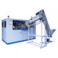 Buy cheap 48 Cav Pet Preform Injection Moulding Machine product