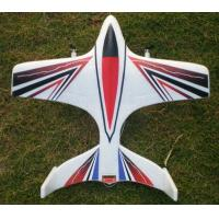 Buy cheap Elegant Appearance Color Choice Mini 2CH EPP RC Model Airplanes Park Flyer - 9802-A product