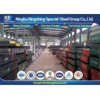 Buy cheap Medium Carbon Steel Forged Blocks 1.1191 / S45C / EN8 Steel For Mould Frame product