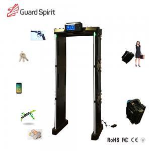 Buy cheap Color Screen Security Walk Through Metal Detector Portable IP65 Waterproof product