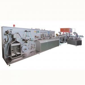China B.GLS-III Full Automatic plastic toothpaste tube making machine on sale