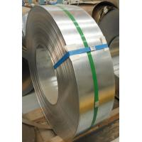 China Cold Rolled Steel Coils wholesale