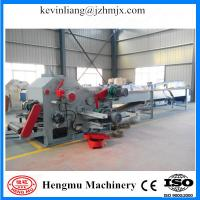 Buy cheap High processing power chipper shredder with CE approved product