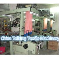 Buy cheap top quality elastic jacquard tape machine China manufacturer Tellsing for weaving factory product