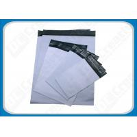 Buy cheap Wholesale Co-ex Film Poly Mailers Plastic Mailing Envelopes Waterproof product