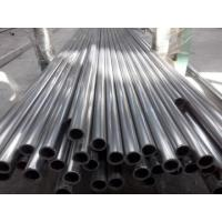 Buy cheap Welding Cold Rolled Bright Steel Tube Q195 / Q235 Material Silver White Color product