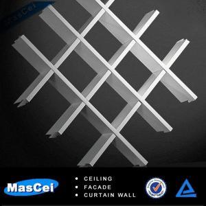 Buy cheap 2014 Popular 600*600 Aluminum Open Ceiling/ aluminum grid ceiling price product