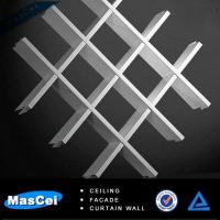 Buy cheap 2014 Popular 600*600 Aluminum Open Ceiling/ aluminum grid ceiling price product