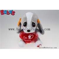 Buy cheap 20cm Valentine's Gift Plush Dog Toy with Red Heart product