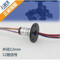 Buy cheap 6 Wires Capsule Slip Ring OD 22mm Lower Electrical Noise For CCTV Camera from wholesalers