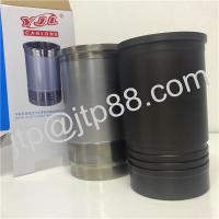 Buy cheap Dia 103mm Piston Liner Cylinder  For Mitsubishi 4D32T 4D32 ( N ) Auto Engine Parts product