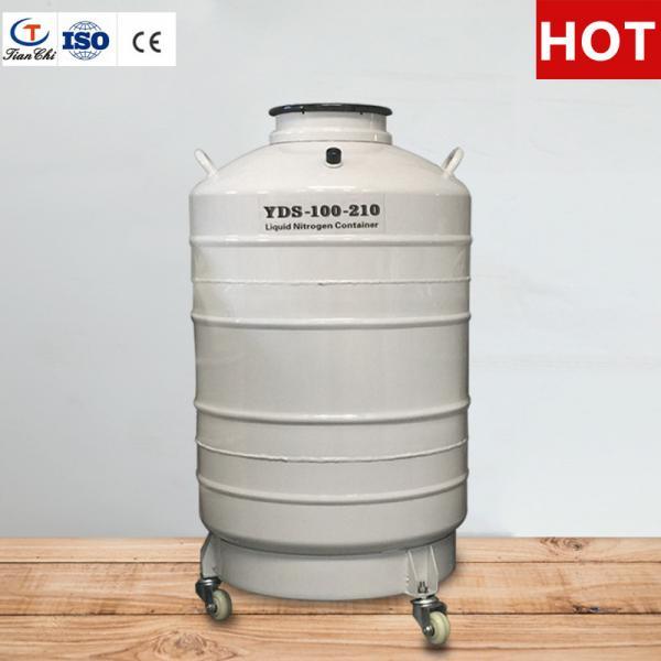 Quality TianChi Liquid nitrogen biological container YDS-60 100% original authentic for sale