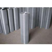 Buy cheap Thin Welded Wire Cloth Roll Type , Galvanized Stainless Steel Weld Mesh product