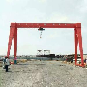Buy cheap Shandong Province Taian Xintai City Wireless Remote Control Gantry Crane product