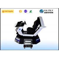 China 9D Action Cinemas Interactive Project , Virtual Reality Car Simulator For 20 Multi Players on sale