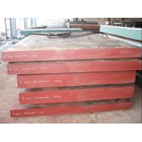 Buy cheap S45C / SAE1045 Hot Rolled Carbon Steel Plate , 180HBS Hardness product