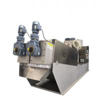 Buy cheap Volute Sludge Removal Equipment 3570*1260*1670 product