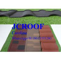 China Bond Degigh Color Stone Coated Steel Shingles / Metal Corrugated Roofing Sheets on sale