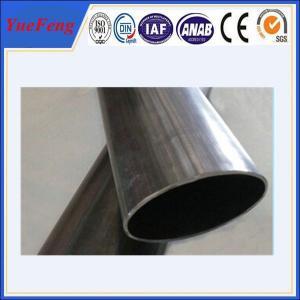 Buy cheap Aluminum tube for pharmaceutical, aluminium alloy seamless oval tube(pipe) product