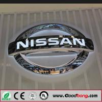 Buy cheap Hot selling ! Vacuum Plating 3D backlit acrylic ABS chrome car logo product