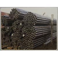 Buy cheap Alloy Seamless Welded Steel Tube product