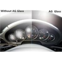 Buy cheap AG Non Glare Glass Lower Surrounding Light Influence For TV Monitor product