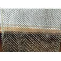 Buy cheap Colorful Decorative metal mesh drapery , Aluminum wire Chain Link Mesh Curtain product