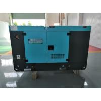 China 24kw / 30kva Diesel Electric Generator With ISUZU 4 Cylinder Diesel Engine on sale