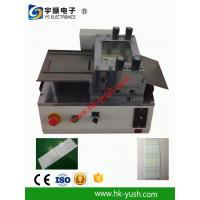Buy cheap Multiple blades LED cutting machine Desktop PCB Depanelizer for LED light bar aluminum boards product