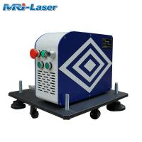 Buy cheap 30W Flying CO2 Metal Laser Marking Machine With High Repetition Precision product