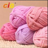 Buy cheap Colorful Fabric Yarn For DIY Knitting /Amazon with packing 50g/100g or more product