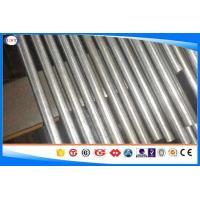 China AISI302 Stainless Steel Round Rod , Stainless Steel Flat Bar Dia 5-400mm on sale