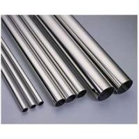 Buy cheap Standard quality stainless steel tube weight, sus 304 stainless steel tube 35*1.0mm product