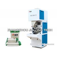 Buy cheap Grain Weighing And Vacuum Packaging Equipment With Heat Sealing product