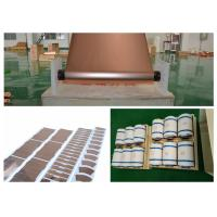 Buy cheap RoHS Shielding Copper Sheet Coil , 99.8% High Purity Rolled Copper Foil product