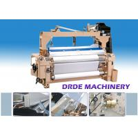 China DRDE High Speed 190cm Cam Shedding Water Jet Loom Price In Stock on sale
