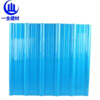 Buy cheap PVC  Plastic Corrugated Roofing Sheets Insulation And Corrosion - Resistant product