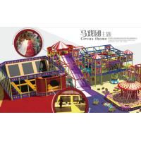 Buy cheap Indoor soft playground in fantastic colors design and games for kids in circus theme product