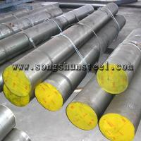 Buy cheap Wholesale forged steel bar 4130 product
