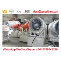 Buy cheap High pressure Industrial Water Fog Cannon, Water Spraying Machine product