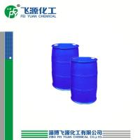 China Industrial hydrofluoric acid on sale