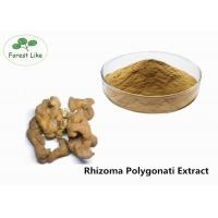 Buy cheap Natural Male Enhancement Powder Morinda Officinalis Extract Powder for Health care Products product