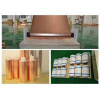 Buy cheap 250mm Width ED Copper Foil, High Purity Double Light Thin Sheets Of Copper product
