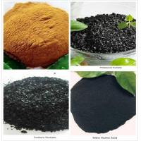 Buy cheap Potassium Humate/Sodium Humate product