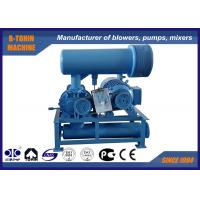 Buy cheap Positive Displacement Roots Type Three Lobe Roots Blower for fertilizer , steel product