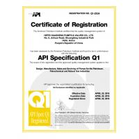ALA MARINE INDUSTRY Certifications