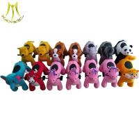 Buy cheap Hansel chilldren pedal car walking motorized plush riding animals for child product
