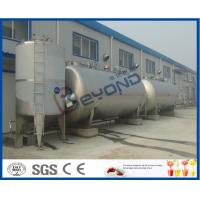 Buy cheap Stainless Steel Large Outdoor Juice Storage Tank , Milk Storage Tank With SUS304 from wholesalers