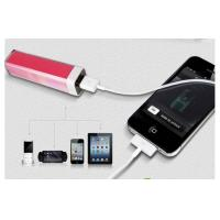 Quality 2000mAh to 2800mAh Universal Mobile Power Bank for MP3 / MP4 for sale
